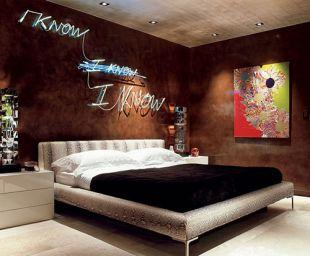 Elton John hálószobája